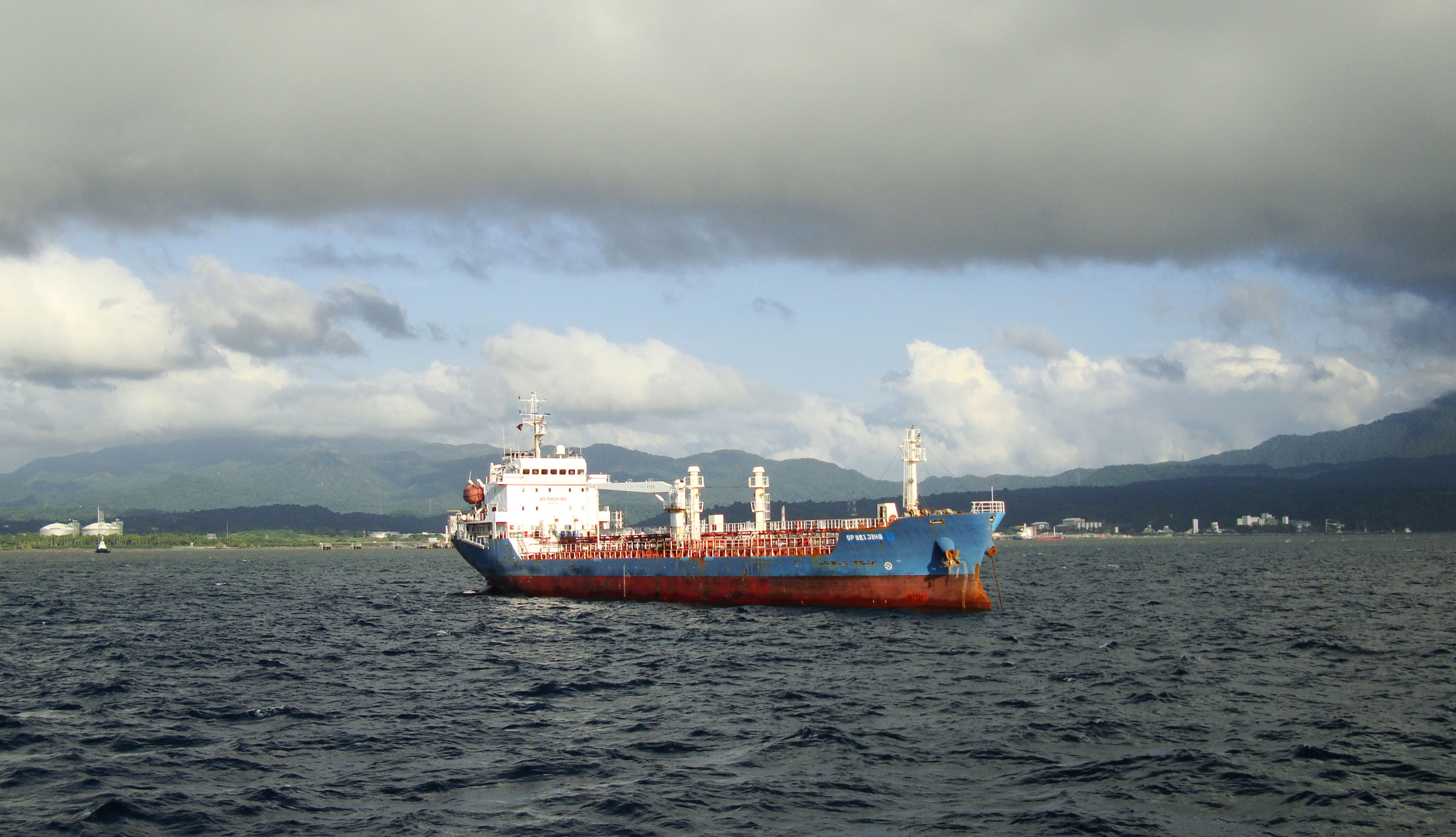 IMO 9471185 Tanker SP Beijing Majuro Batangus Bay Philppines 2010 09