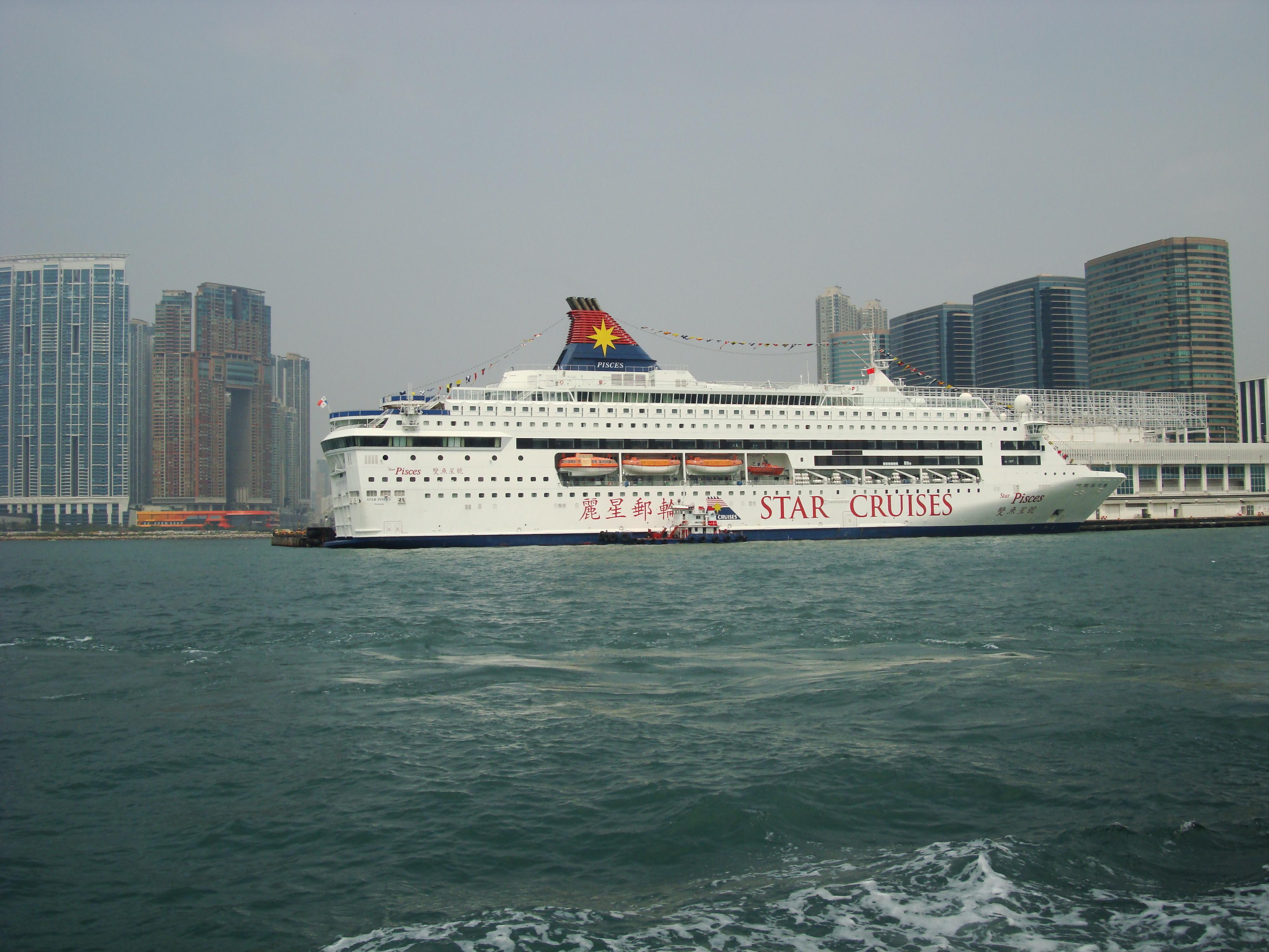 MS Star Pisces Star Cruises Ocean Terminal Hong Kong 01