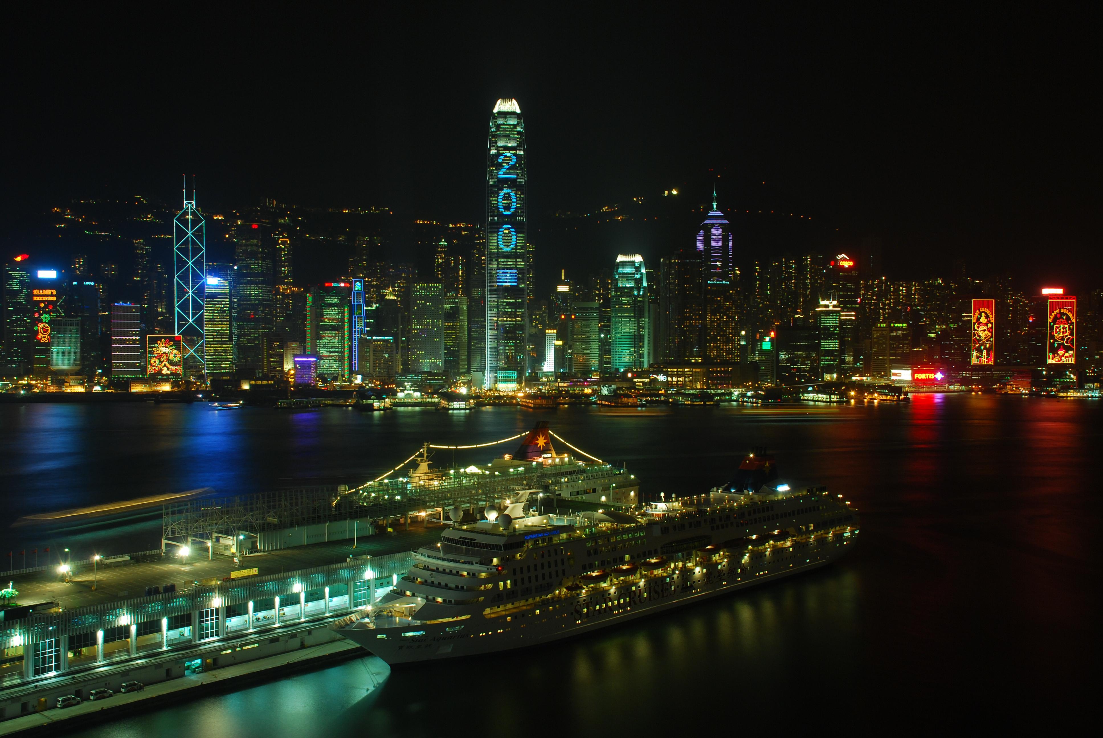 MS Super Star Aquarius Star Cruises Ocean Terminal Hong Kong Dec 2008 01