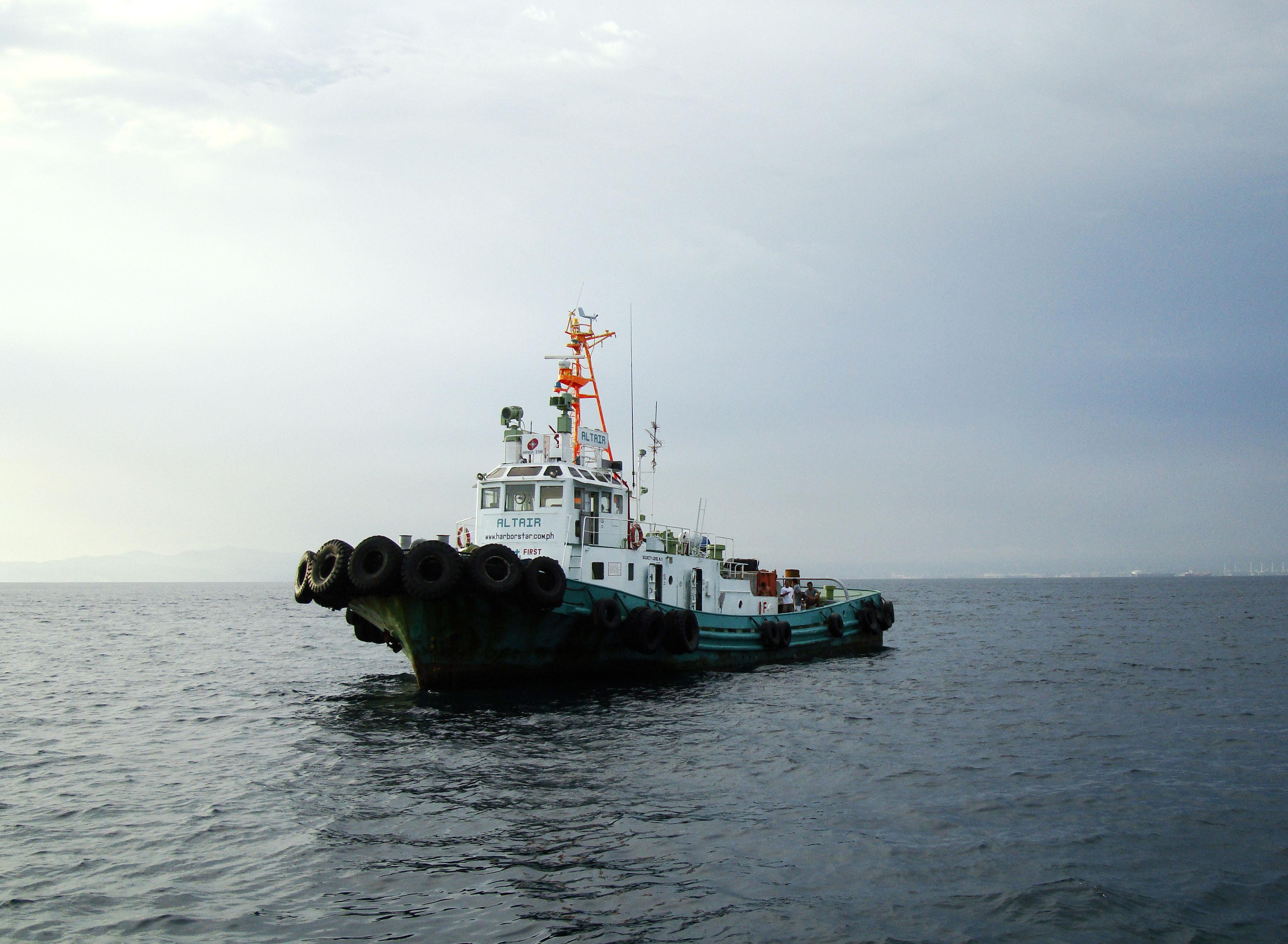 MV Altair Tug boat wwwharborstarcomph Batangus Philippines 02