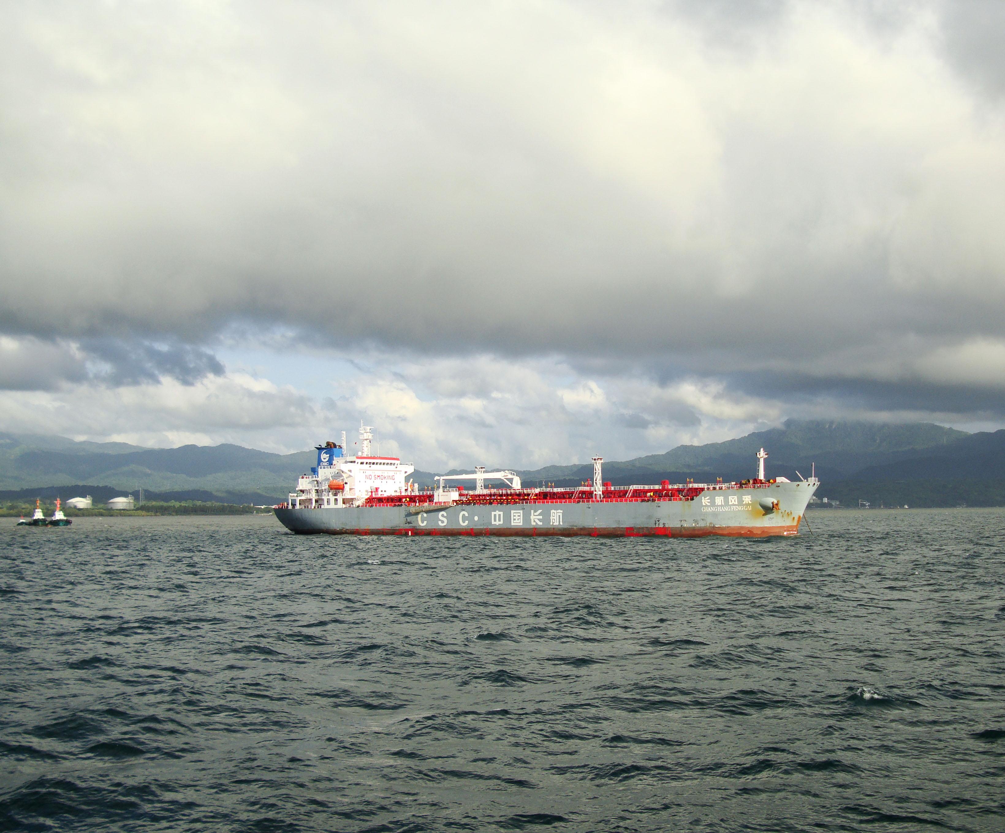 MV CSC Changhangfenggai Batangus Philppines 2010 04