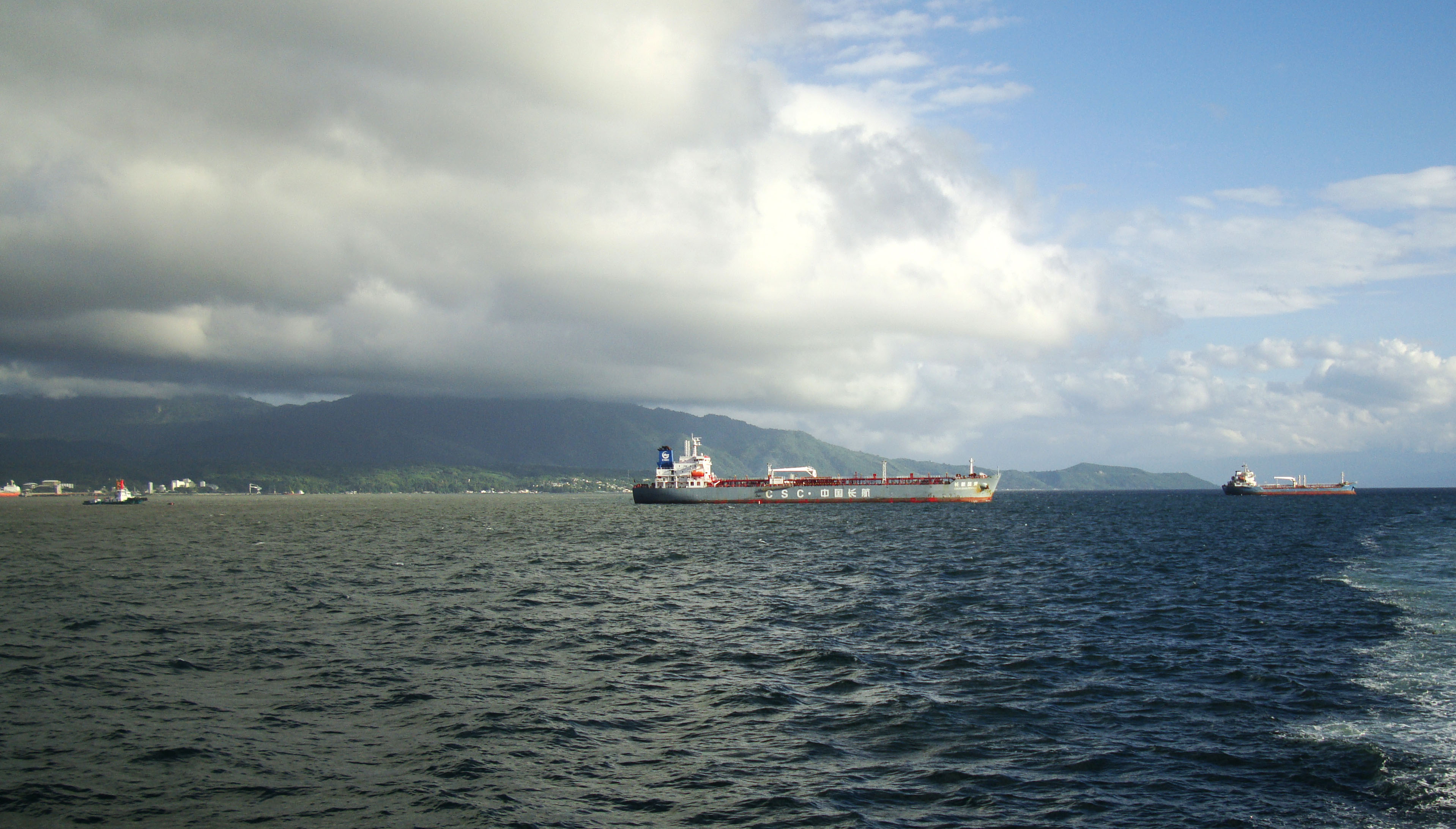 MV CSC Changhangfenggai Batangus Philppines 2010 06