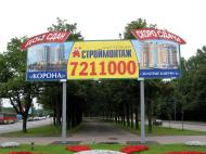 Asisbiz Sign Boards Advertising Russia 06