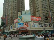 Asisbiz Sign Boards Shops China Shenzhen 01
