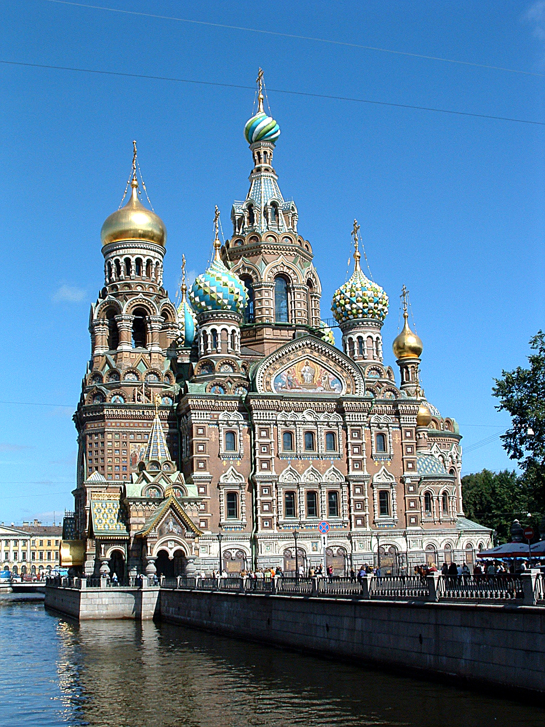 St Petersburg Architecture Church of the Savior on Blood 2005 01