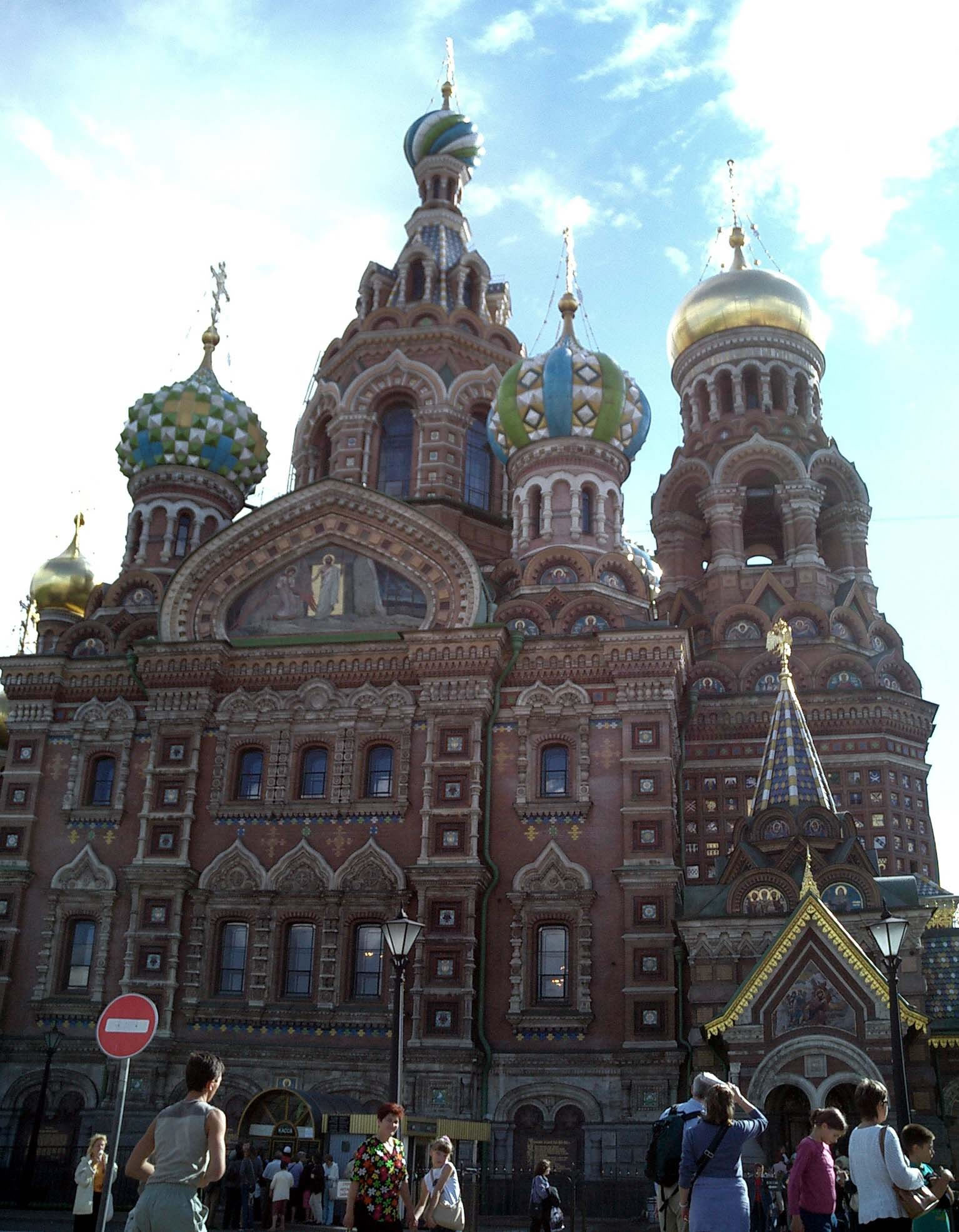 St Petersburg Architecture Church of the Savior on Blood 2005 17