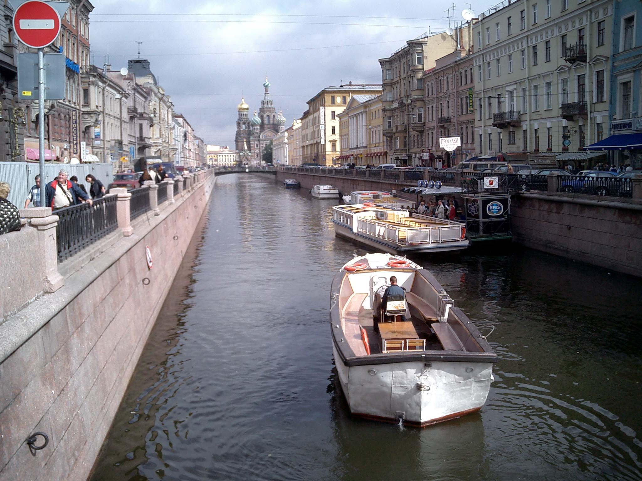 St.Petersburg Architecture Griboyedov Canal approach 2005 01