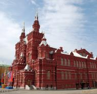Moscow-Kremlin-Architecture-State-Museum-Red Square-2005-01