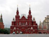 Moscow-Kremlin-Architecture-State-Museum-Red Square-2005-02