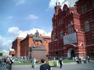Moscow-Kremlin-Architecture-State-Museum-Red Square-2005-06