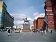 Moscow-Kremlin-Architecture-State-Museum-Red Square-2005-07