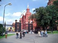 Moscow-Kremlin-Architecture-State-Museum-Red Square-2005-08