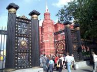 Moscow-Kremlin-Architecture-State-Museum-Red Square-2005-09