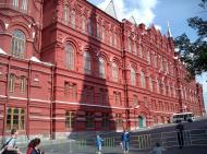 Moscow-Kremlin-Architecture-State-Museum-Red Square-2005-11