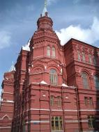 Moscow-Kremlin-Architecture-State-Museum-Red Square-2005-12