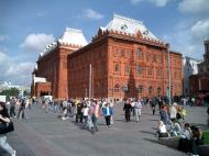 Moscow-Kremlin-Architecture-State-Museum-Red Square-2005-13