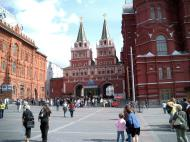 Moscow-Kremlin-Architecture-State-Museum-Red Square-2005-14
