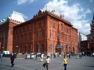 Moscow-Kremlin-Architecture-State-Museum-Red Square-2005-15