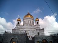 Asisbiz Moscow Kremlin Arcangel Michael Cathedral 2005 02