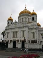 Asisbiz Moscow Kremlin Arcangel Michael Cathedral 2005 03