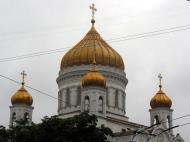 Asisbiz Moscow Kremlin Arcangel Michael Cathedral 2005 05