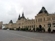 Asisbiz Moscow Kremlin Architecture Buildings 2005 001