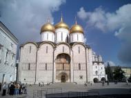 Asisbiz Moscow Kremlin Assumption Cathedral 2005 04