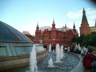 Asisbiz Russia Moscow Kremlin Architecture Fountains 2005 05