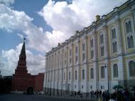 Asisbiz Russia Moscow Kremlin Arsenal 2005 05