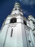 Asisbiz Russia Moscow Kremlin Bell Tower of Ivan the Great 2005 01
