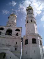 Asisbiz Russia Moscow Kremlin Bell Tower of Ivan the Great 2005 03