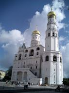 Asisbiz Russia Moscow Kremlin Bell Tower of Ivan the Great 2005 04