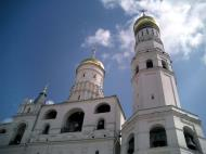 Asisbiz Russia Moscow Kremlin Bell Tower of Ivan the Great 2005 05