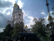 Asisbiz Russia Moscow Kremlin Bell Tower of Ivan the Great 2005 06