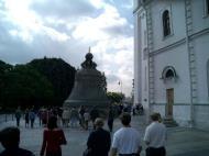 Asisbiz Russia Moscow Kremlin Tsar Bell 2005 01