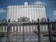 Architecture-Russian-Federation-2-White-House-Moscow-02