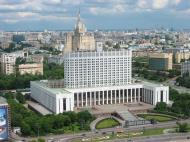 Asisbiz Architecture Russian Federation 2 White House Moscow 01