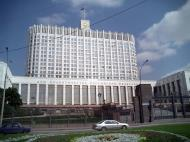 Asisbiz Architecture Russian Federation 2 White House Moscow 04