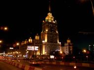 Asisbiz Architecture Russian Federation 2.1 121248 Moscow night 01