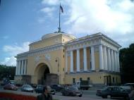 Asisbiz Architecture Saint Petersburg Palace Square approaches 2005 04