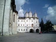 Asisbiz Moscow Kremlin Patriarchs Palace Church of 12 Apostles 2005 02