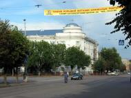 Asisbiz Russia Mixed Architecture Buildings 2005 02
