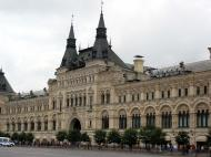 Asisbiz Russia Mixed Architecture Buildings 2005 07