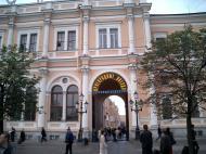 Asisbiz Russia Saint Petersburg Architecture Buildings 2005 08
