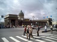 Asisbiz Russia Saint Petersburg Architecture Buildings 2005 19