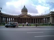 Asisbiz Russia Saint Petersburg Architecture Buildings 2005 21