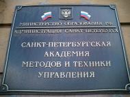 Asisbiz Russia Saint Petersburg plaque 2005 01