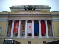 Asisbiz St.Petersburg Alexandrine Theatre Russian Drama theatre Pushkin 01