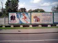Russian-Advertising-Sign-Boards-Charleys-Angels-Nov-2005-01