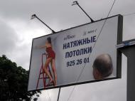 Russian-Advertising-Sign-Boards-Extenzo-Nov-2005-01